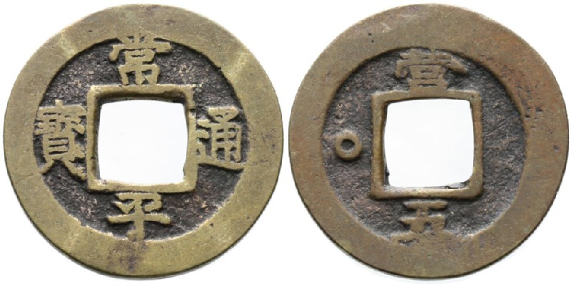 (HCR29283, obverse and reverse, record shot)