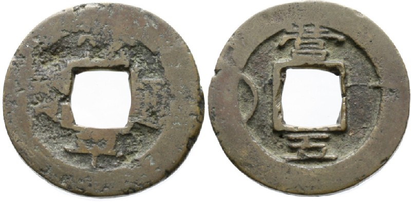 (HCR29320, obverse and reverse, record shot)