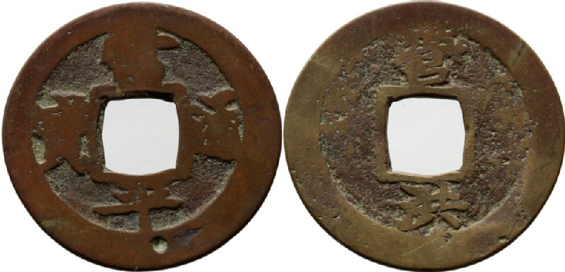 (HCR29348, obverse and reverse, record shot)