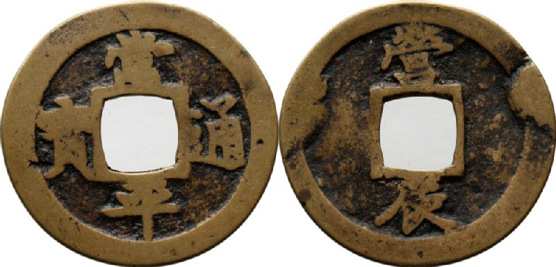 (HCR29355, obverse and reverse, record shot)