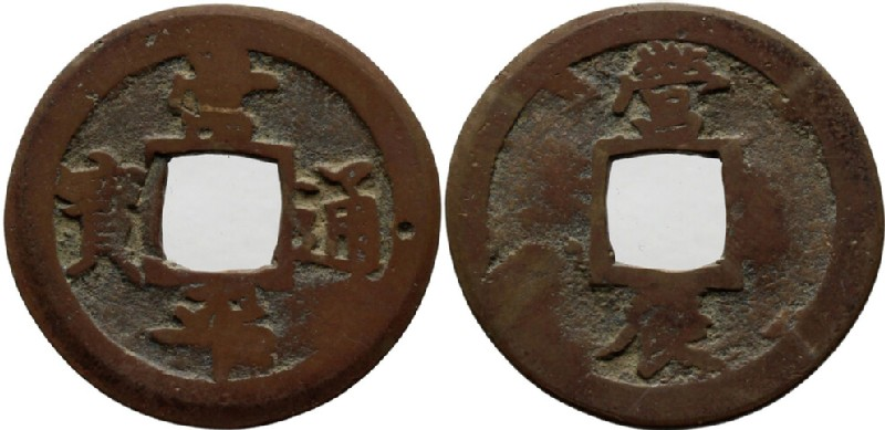 (HCR29357, obverse and reverse, record shot)