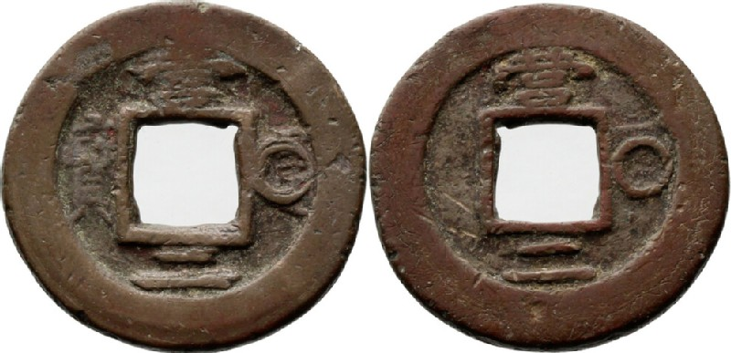(HCR29404, obverse and reverse, record shot)