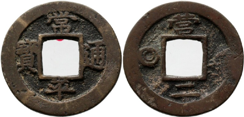 (HCR29409, obverse and reverse, record shot)