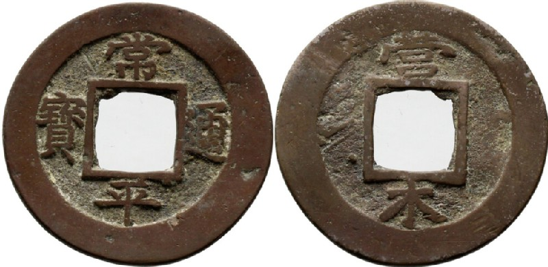 (HCR29415, obverse and reverse, record shot)