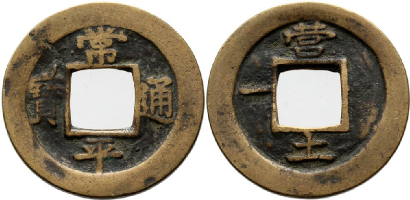 (HCR29460, obverse and reverse, record shot)