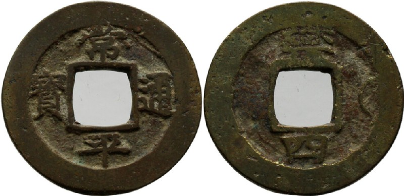 (HCR29569, obverse and reverse, record shot)