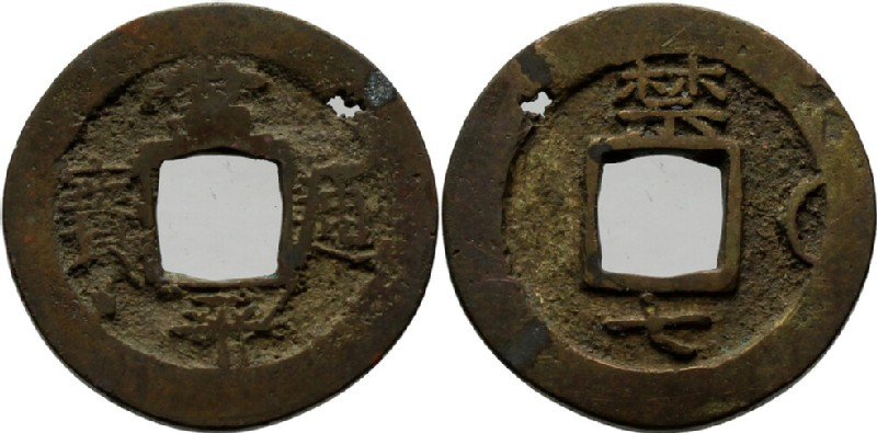 (HCR29573, obverse and reverse, record shot)