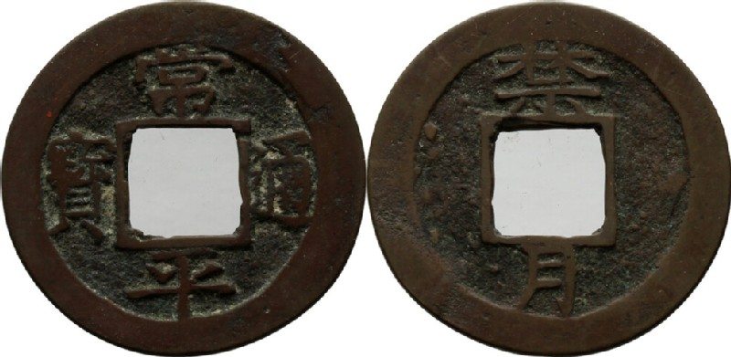 (HCR29608, obverse and reverse, record shot)