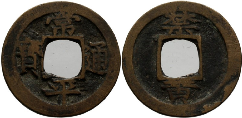(HCR29615, obverse and reverse, record shot)