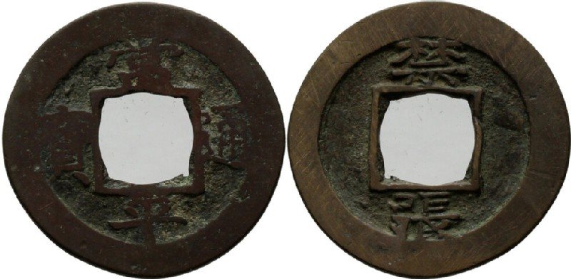 (HCR29639, obverse and reverse, record shot)