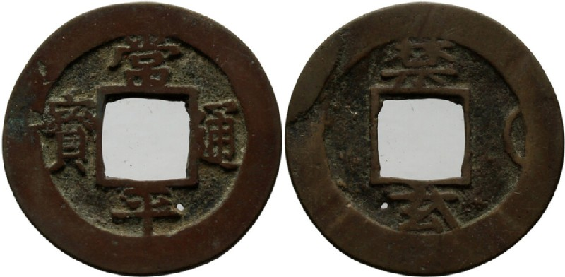(HCR29649, obverse and reverse, record shot)