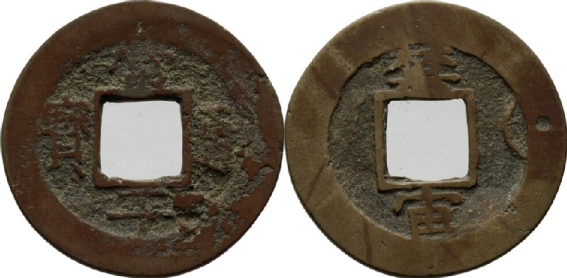 (HCR29657, obverse and reverse, record shot)
