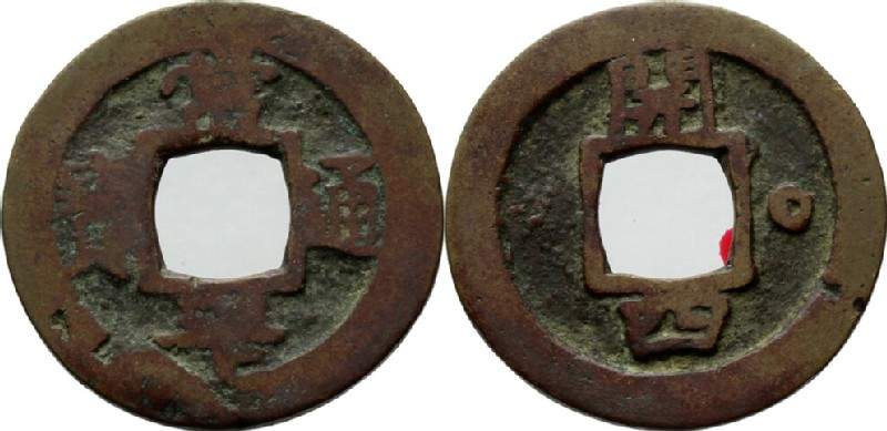 (HCR29978, obverse and reverse, record shot)