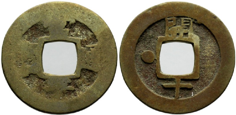 (HCR30003, obverse and reverse, record shot)