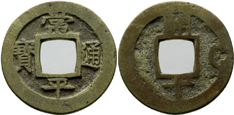 (HCR30017, obverse and reverse, record shot)