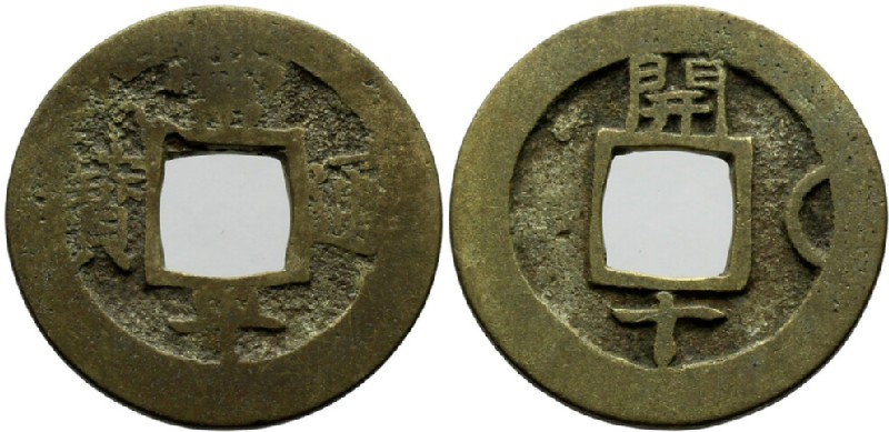 (HCR30018, obverse and reverse, record shot)