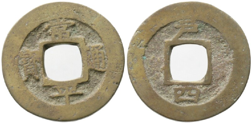 (HCR30142, obverse and reverse, record shot)