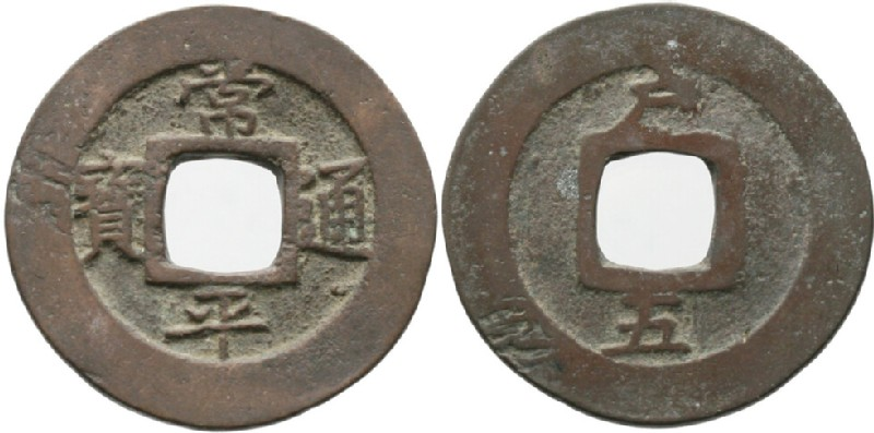 (HCR30155, obverse and reverse, record shot)