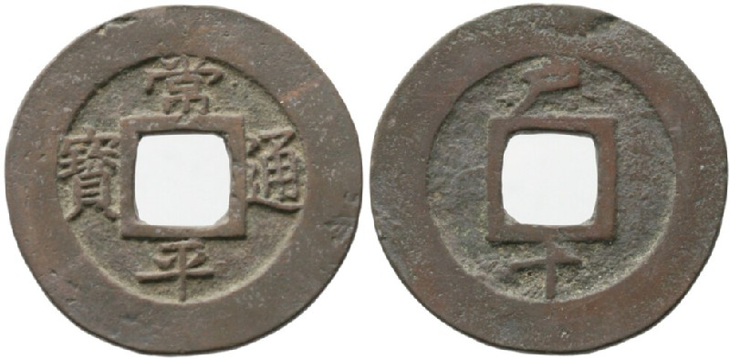 (HCR30166, obverse and reverse, record shot)