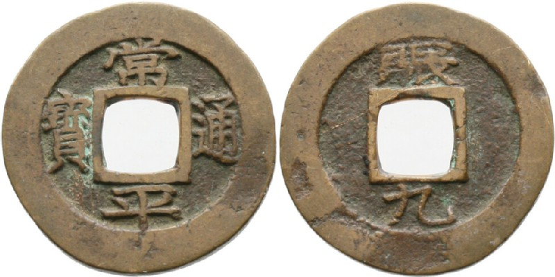(HCR30218, obverse and reverse, record shot)