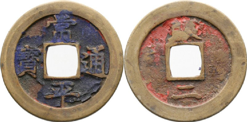 (HCR30226, obverse and reverse, record shot)
