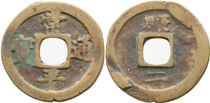(HCR30228, obverse and reverse, record shot)