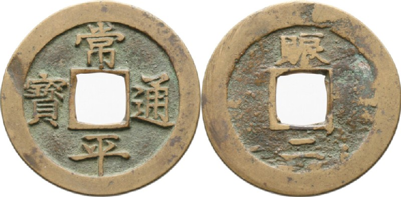 (HCR30231, obverse and reverse, record shot)