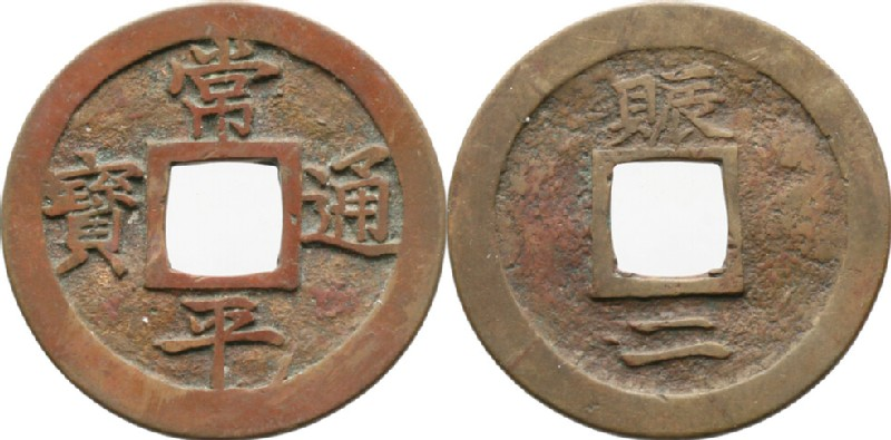 (HCR30241, obverse and reverse, record shot)
