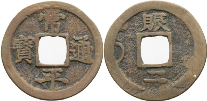 (HCR30253, obverse and reverse, record shot)