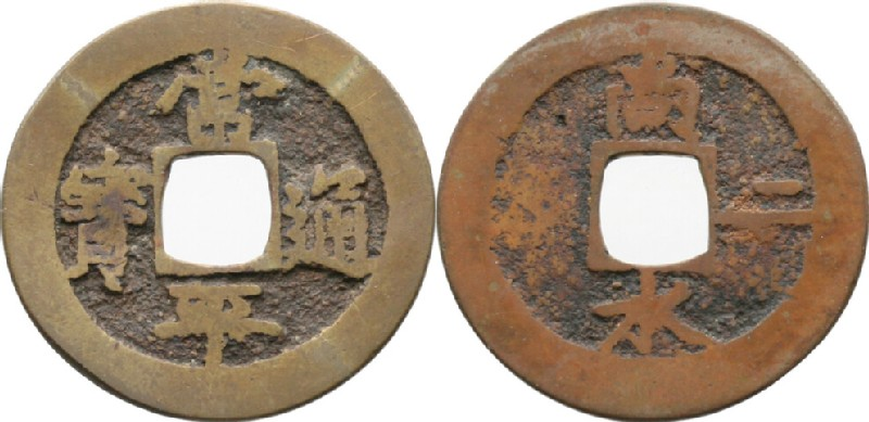 (HCR30274, obverse and reverse, record shot)