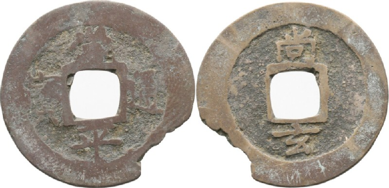 (HCR30278, obverse and reverse, record shot)