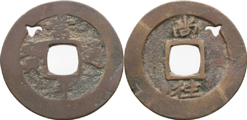 (HCR30291, obverse and reverse, record shot)