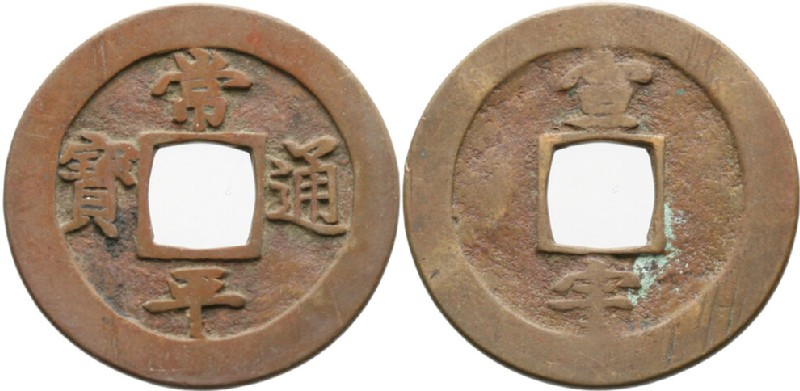 (HCR30322, obverse and reverse, record shot)