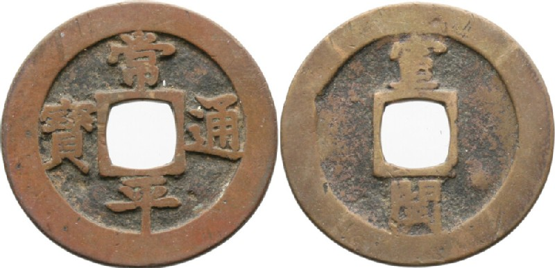 (HCR30336, obverse and reverse, record shot)
