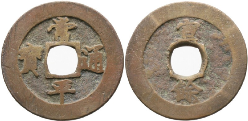 (HCR30337, obverse and reverse, record shot)