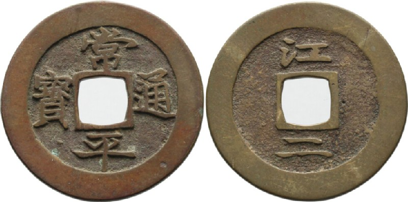 (HCR30410, obverse and reverse, record shot)