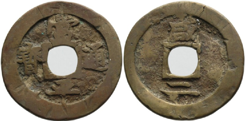 (HCR30488, obverse and reverse, record shot)