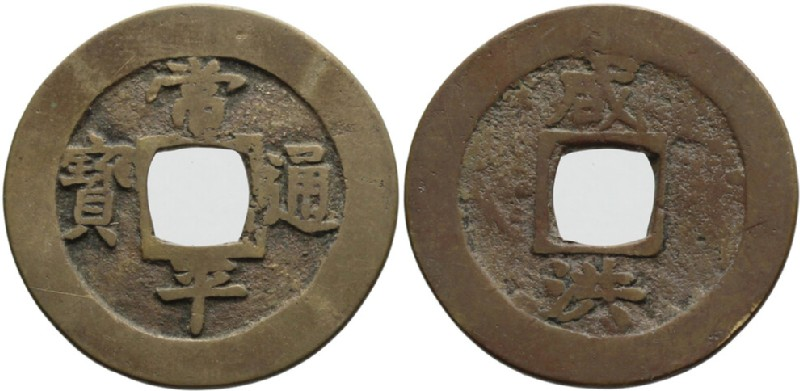 (HCR30498, obverse and reverse, record shot)