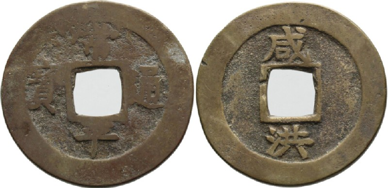 (HCR30499, obverse and reverse, record shot)