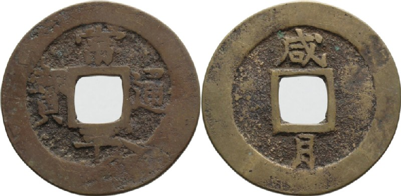 (HCR30504, obverse and reverse, record shot)