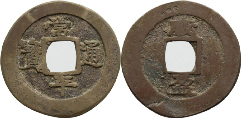 (HCR30505, obverse and reverse, record shot)