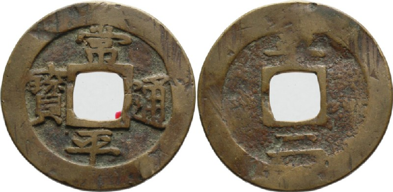 (HCR30527, obverse and reverse, record shot)