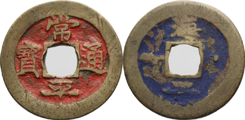 (HCR30615, obverse and reverse, record shot)
