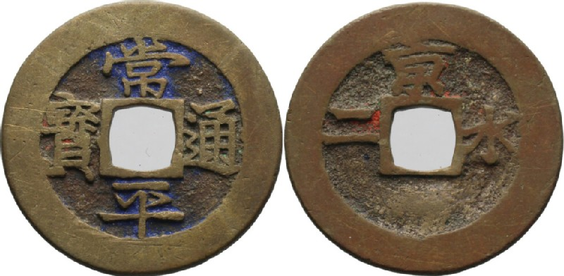 (HCR30745, obverse and reverse, record shot)