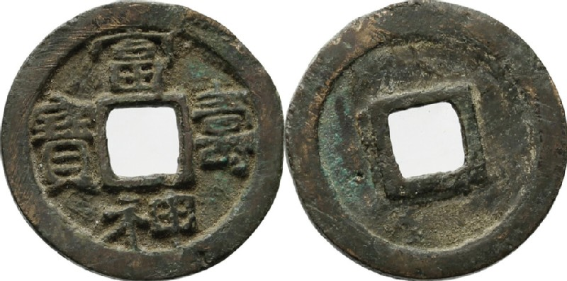 (HCR34540, obverse and reverse, record shot)