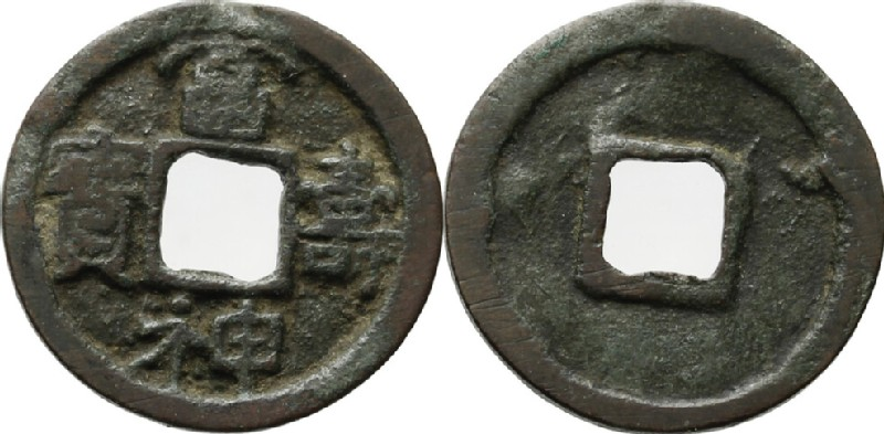 (HCR34544, obverse and reverse, record shot)