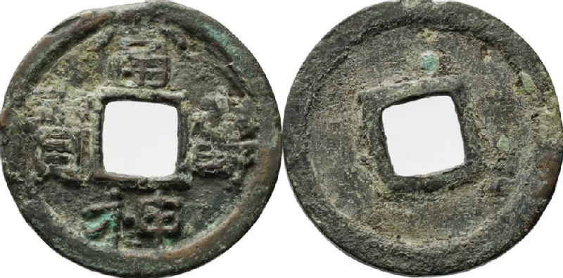 (HCR34547, obverse and reverse, record shot)
