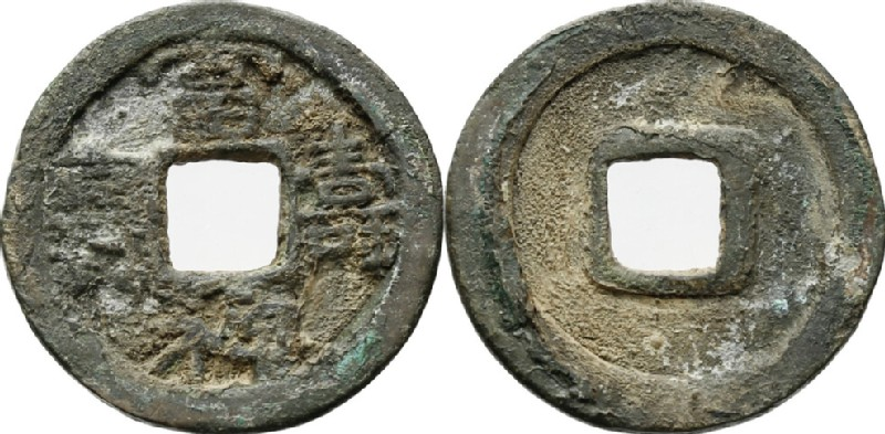 (HCR34558, obverse and reverse, record shot)