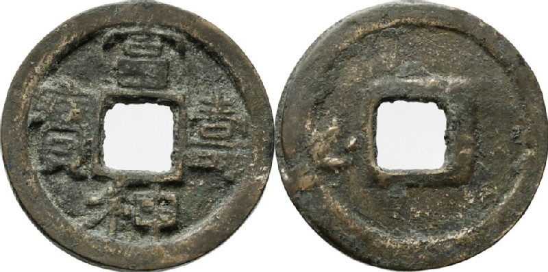 (HCR34562, obverse and reverse, record shot)