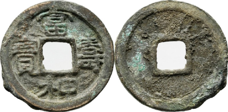 (HCR34575, obverse and reverse, record shot)